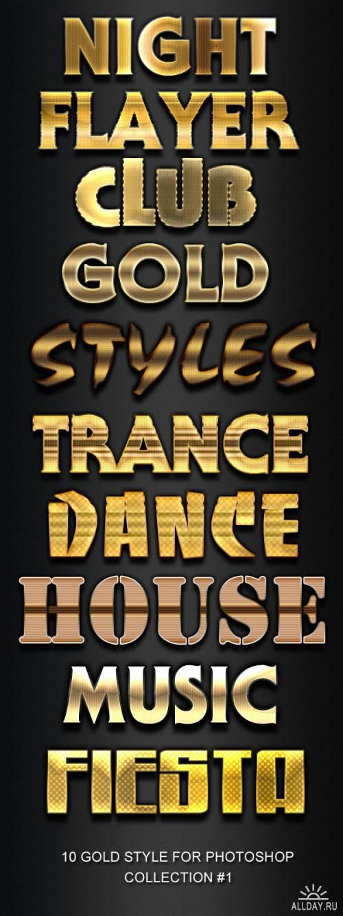 Золотые стили EQ-GOLD