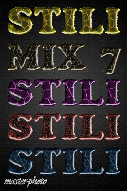 Стили для фотошопа – MIX 7