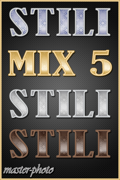 Стили для фотошопа – MIX 5
