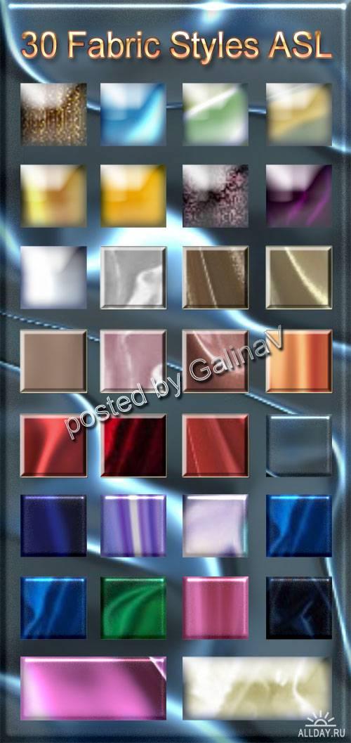 Ткани, шёлк - стили для фотошоп