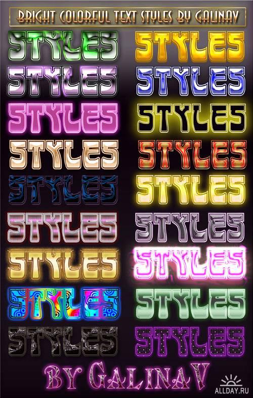 Яркие красочные текстовые стили для Photoshop