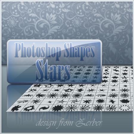 "Фигуры (Shapes) для фотошоп ""Stars"""