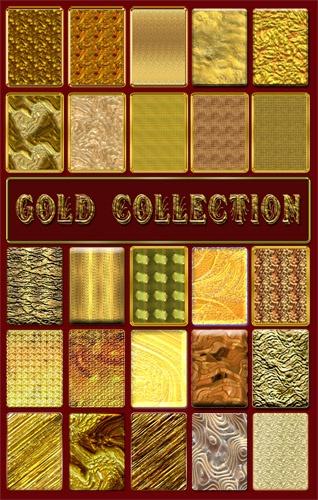 Золотая коллекция стилей
