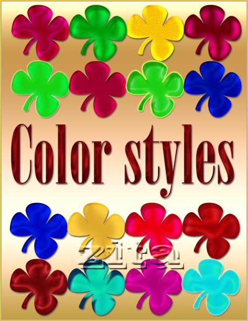 Цветные стили