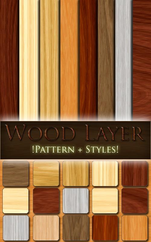 Wood Layer - Древесный набор