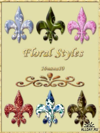 Стили для фотошоп - растительные орнаменты
