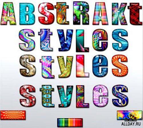 Набор абстрактных стилей для Photoshop
