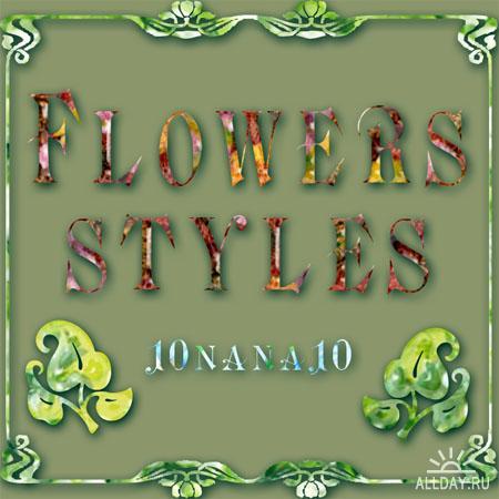 Стили для фотошоп - Цветы